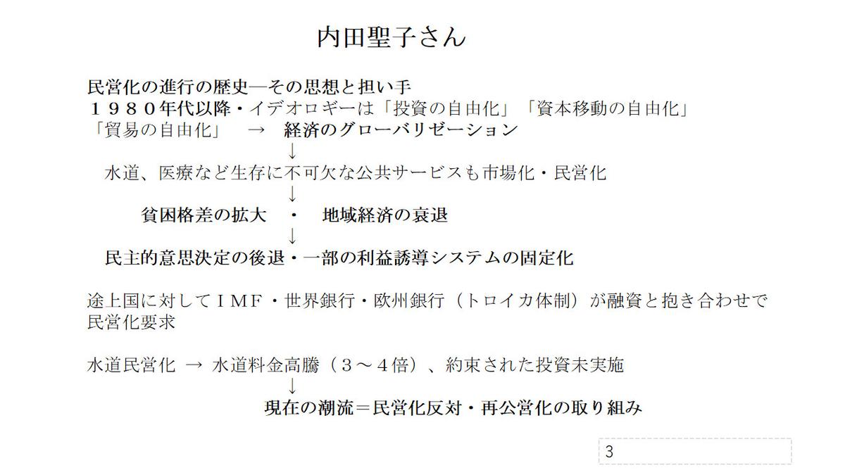 f:id:MRP01:20201104164640j:plain