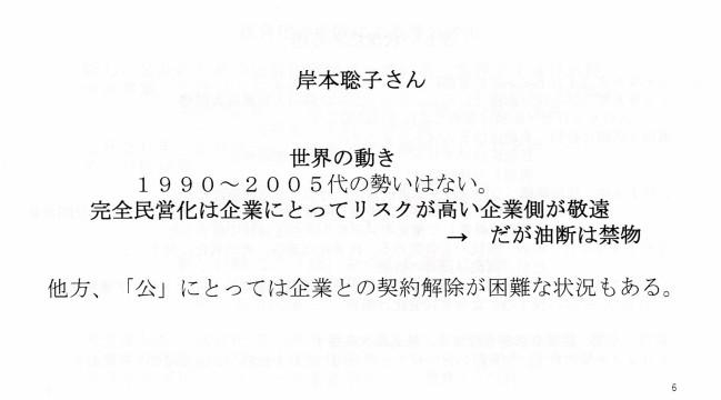 f:id:MRP01:20201105145009j:plain