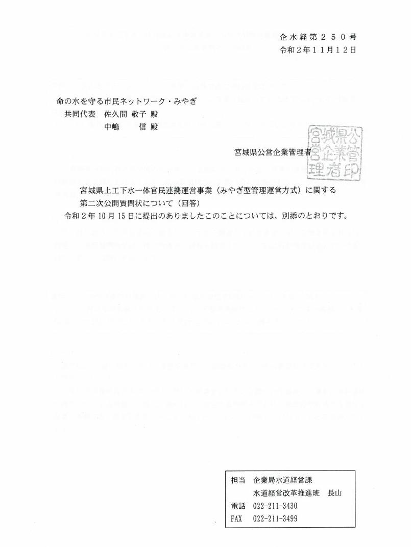 f:id:MRP01:20201115201934j:plain
