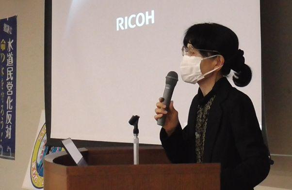 佐久間敬子 弁護士 命の水を守る市民ネットワーク・みやぎ