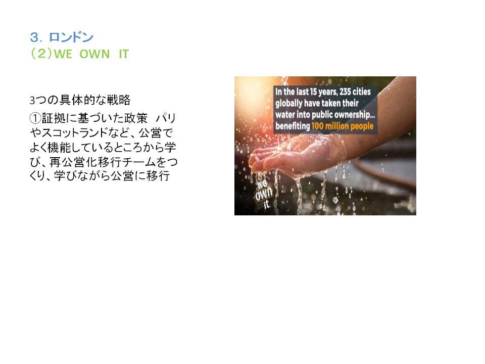 f:id:MRP01:20210529122516j:plain
