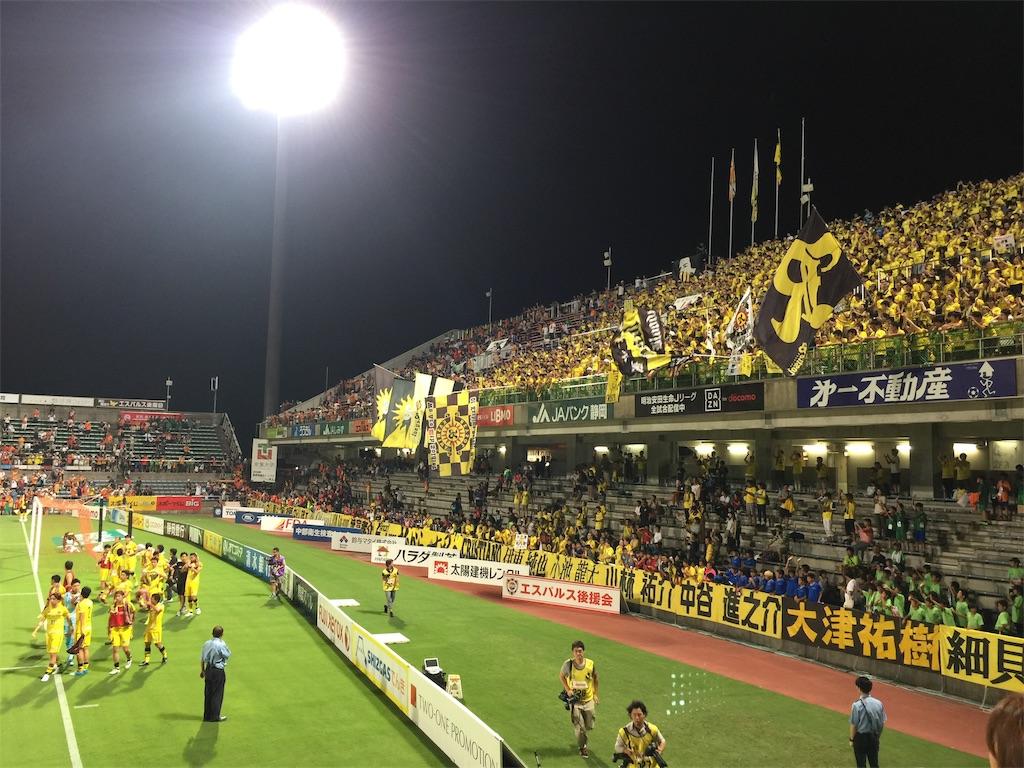 f:id:MS-soccershinri:20191115234239j:image