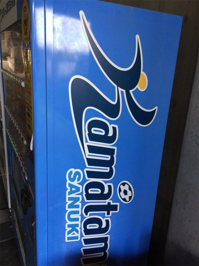 f:id:MS-soccershinri:20200105113609j:image
