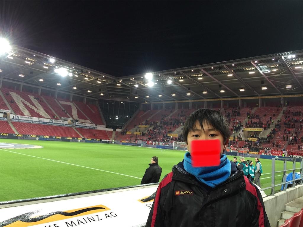 f:id:MS-soccershinri:20200524095422j:image
