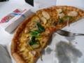 プレーンピザ(L)を買って自前でトッピングしてみる、安上がり^p^