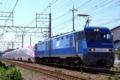 EH200-901+E6系
