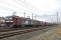 EH500-5号機牽引2079列車