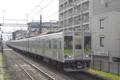 都営10-250F