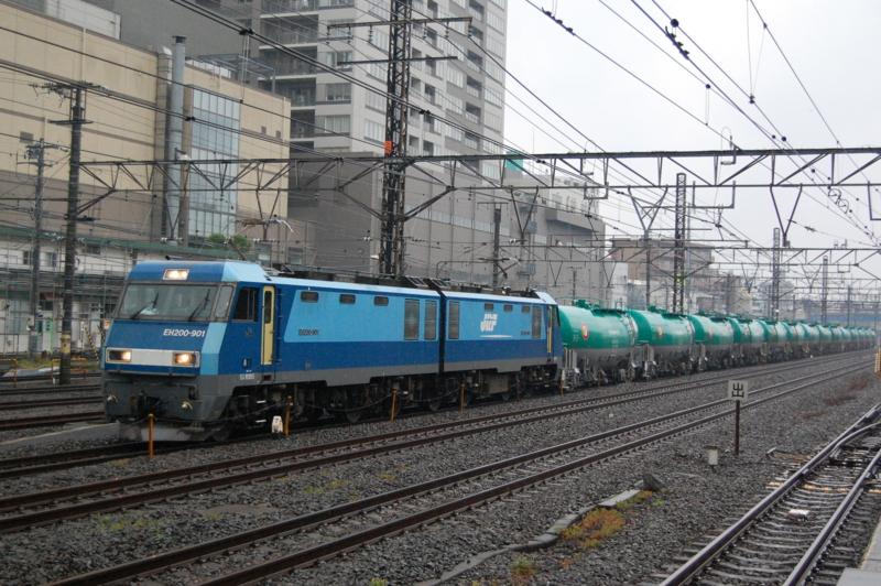 EH200-901号機牽引