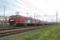 EH500-37号機牽引2079列車