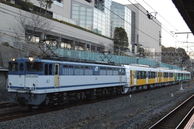 EF65 2094号機牽引静岡鉄道A3004F+3003F