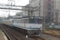 EF65 2097号機牽引伊豆箱根鉄道5506F