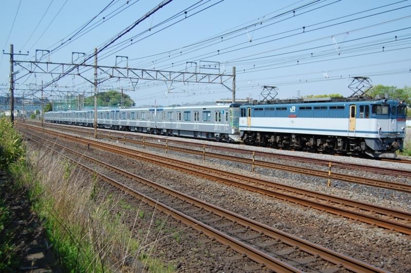 EF65 2080号機牽引東京メトロ13119F