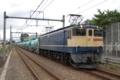 EF65 2066号機牽引8079列車