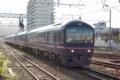 華485系TG02編成