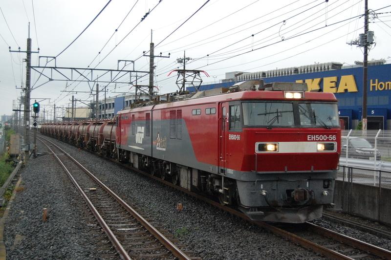 EH500-56号機牽引5097列車