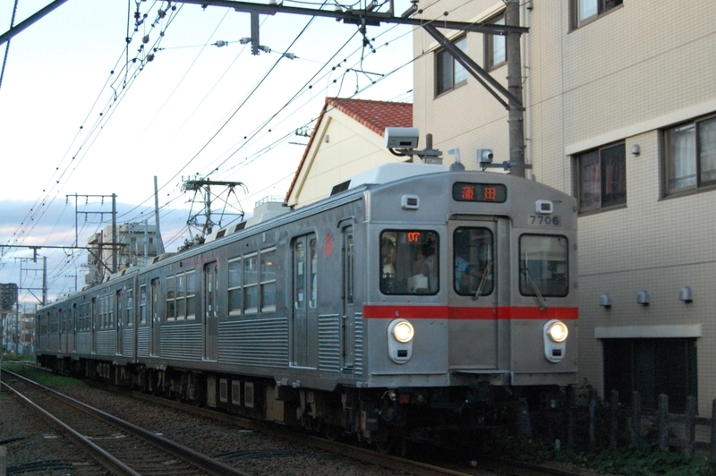 TQ7906F