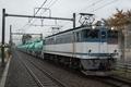 EF65 2083号機牽引8079列車