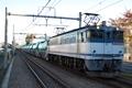 EF65 2085号機牽引8079列車