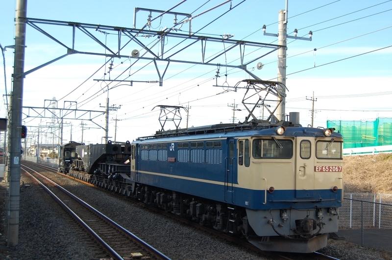 EF65 2067号機牽引シキ611B1