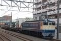 EF65 1105号機牽9585列車