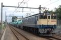 EF65 2068号機牽引8079列車