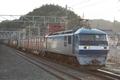 EF210-8号機牽引8052列車