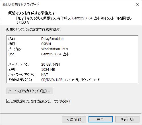 f:id:MT9276:20191207232810p:plain