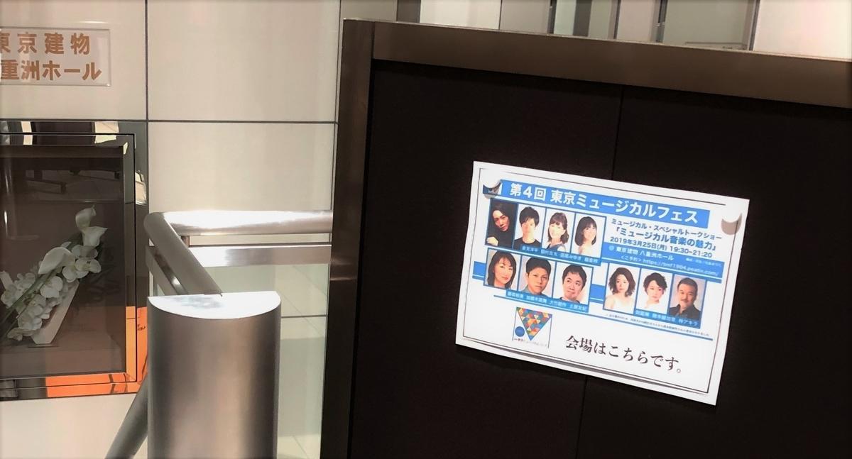 f:id:MTJapan:20190416192106j:plain