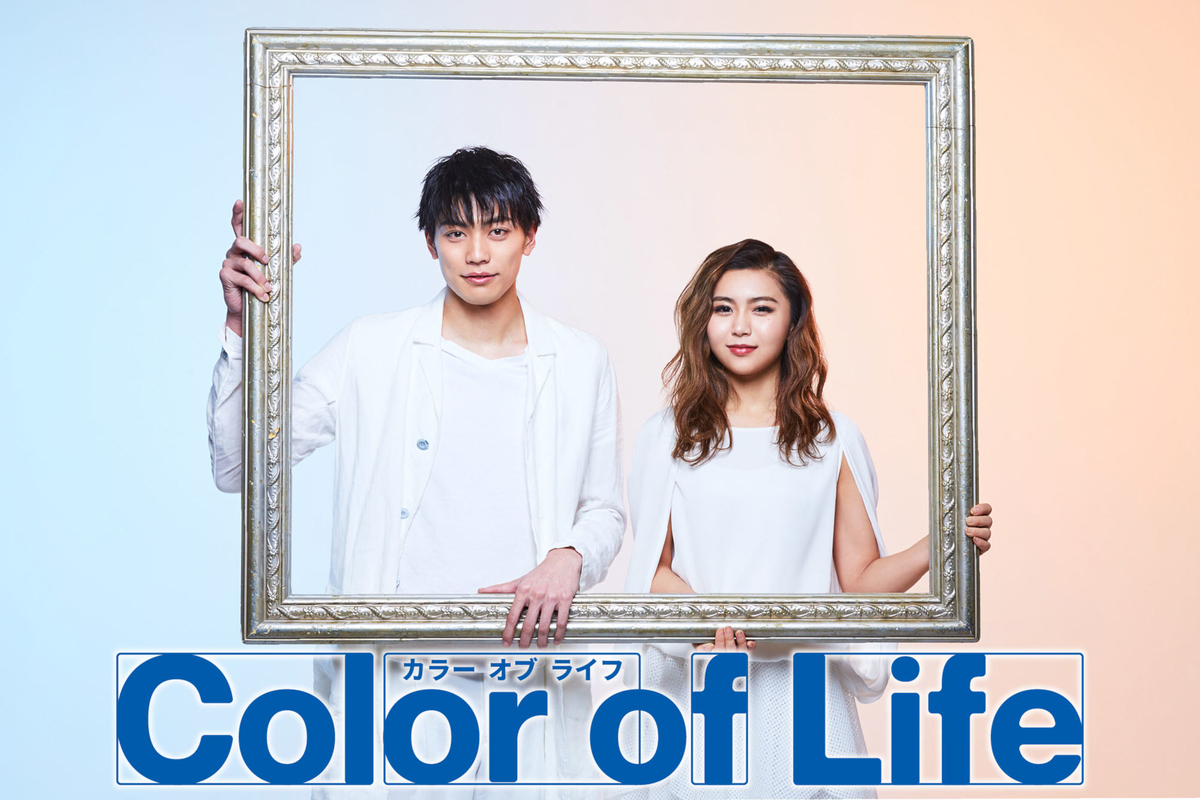 f:id:MTJapan:20190503082541j:plain