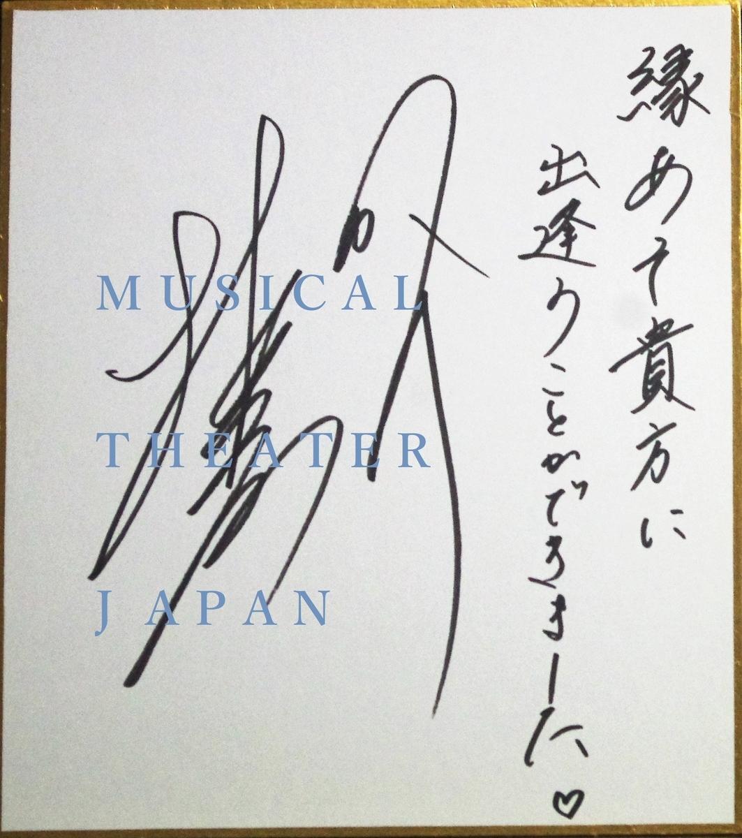 f:id:MTJapan:20190531190100j:plain