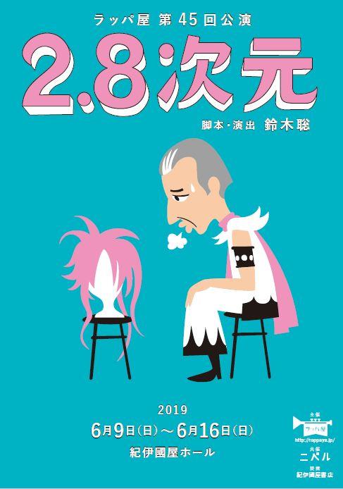 f:id:MTJapan:20190609100216j:plain