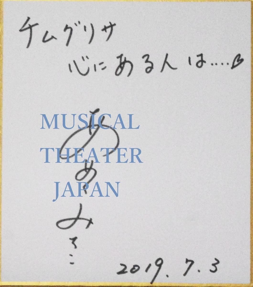 f:id:MTJapan:20190708092534j:plain