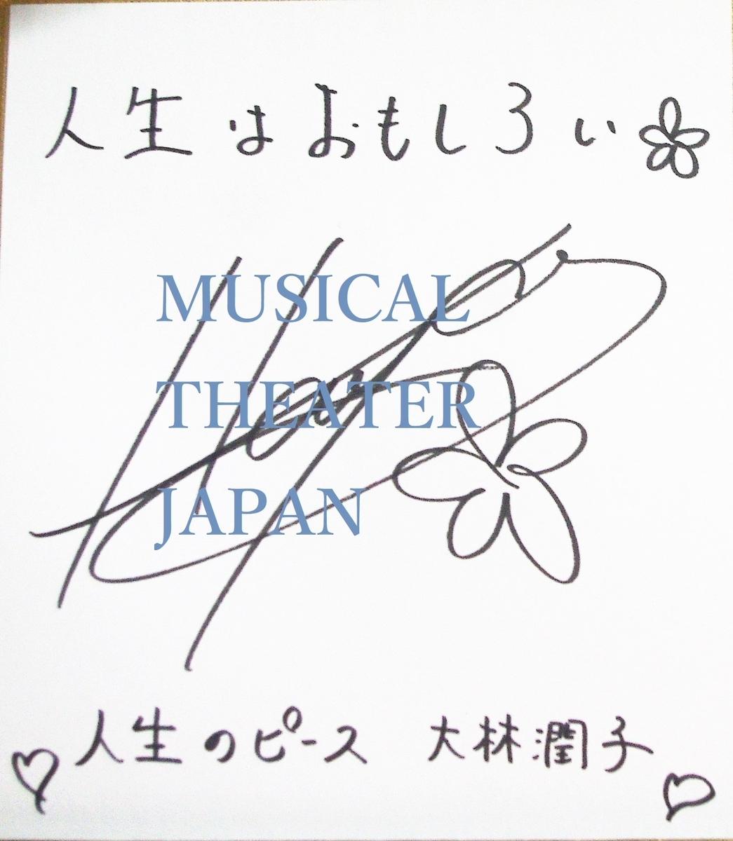 f:id:MTJapan:20190801005133j:plain