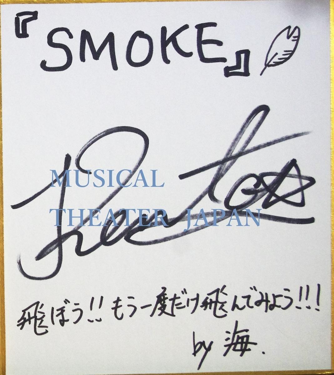 f:id:MTJapan:20190802050026j:plain