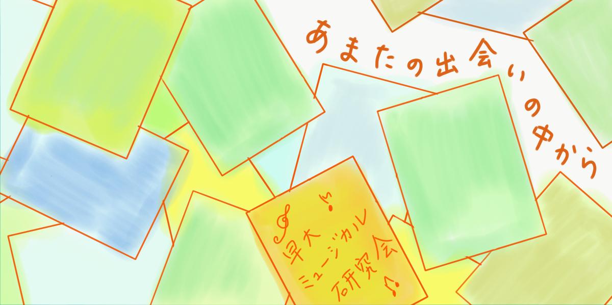 f:id:MTJapan:20190811161452j:plain