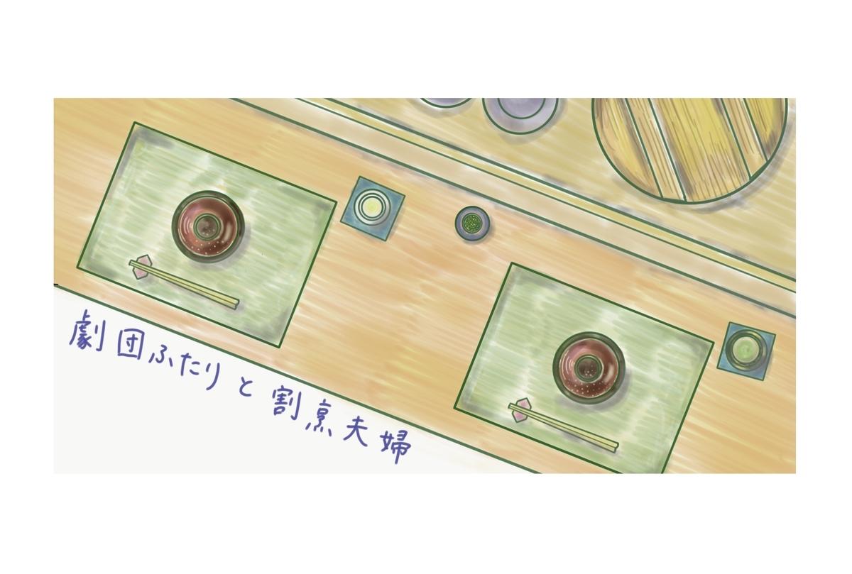 f:id:MTJapan:20190922093012j:plain
