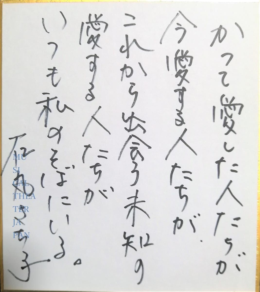 f:id:MTJapan:20191002092347j:plain