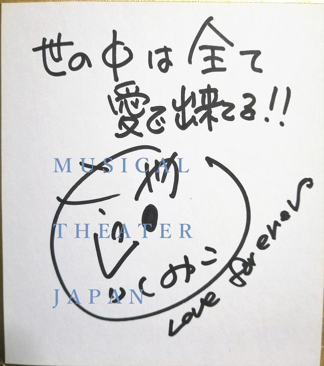 f:id:MTJapan:20191021114630j:plain