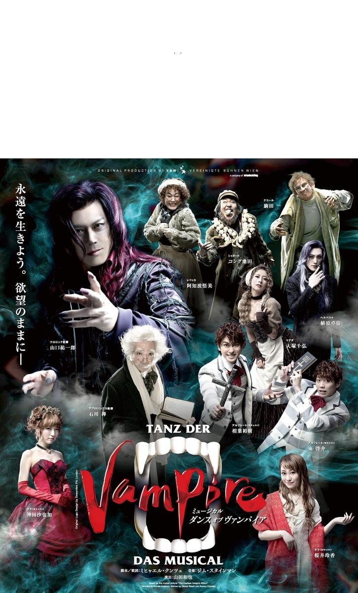 f:id:MTJapan:20191025171324j:plain