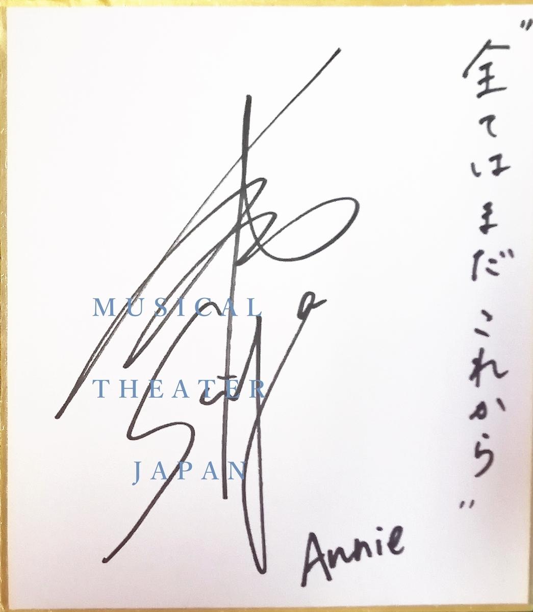 f:id:MTJapan:20191120094655j:plain