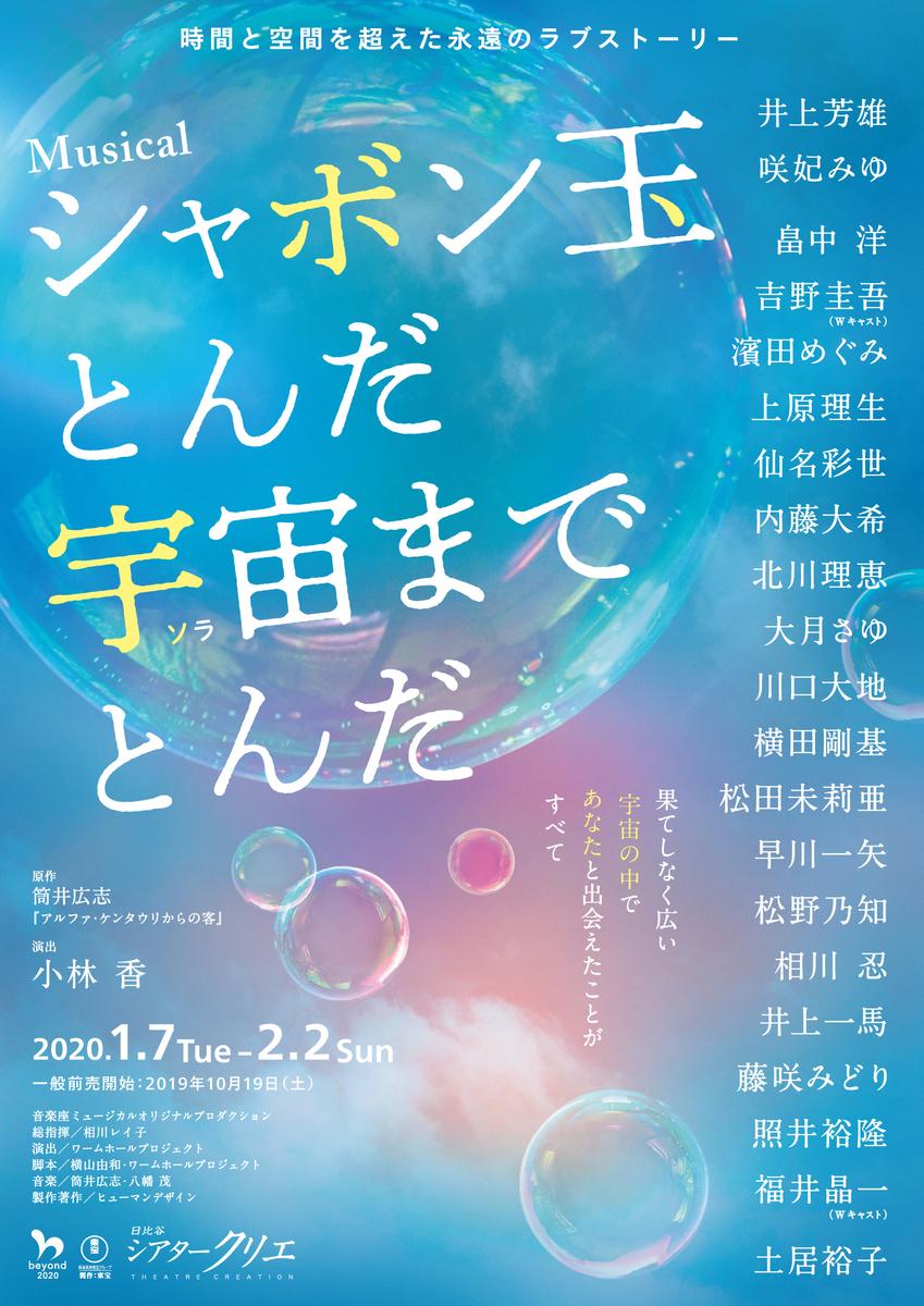 f:id:MTJapan:20200103190914j:plain