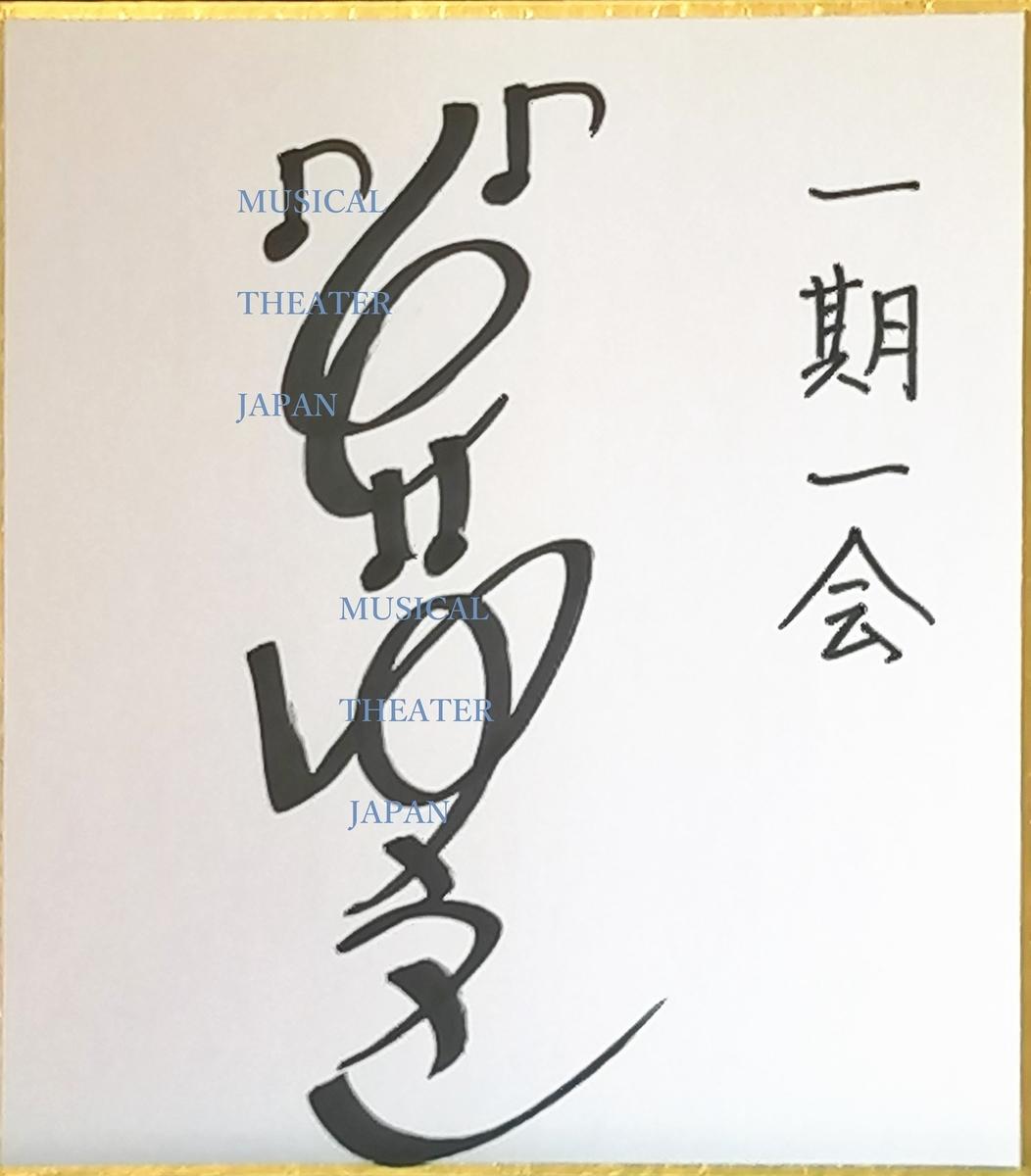 f:id:MTJapan:20200105102144j:plain