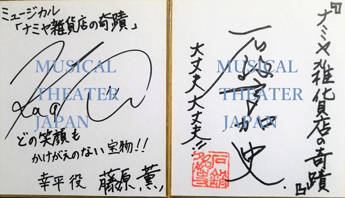 f:id:MTJapan:20200324225029j:plain