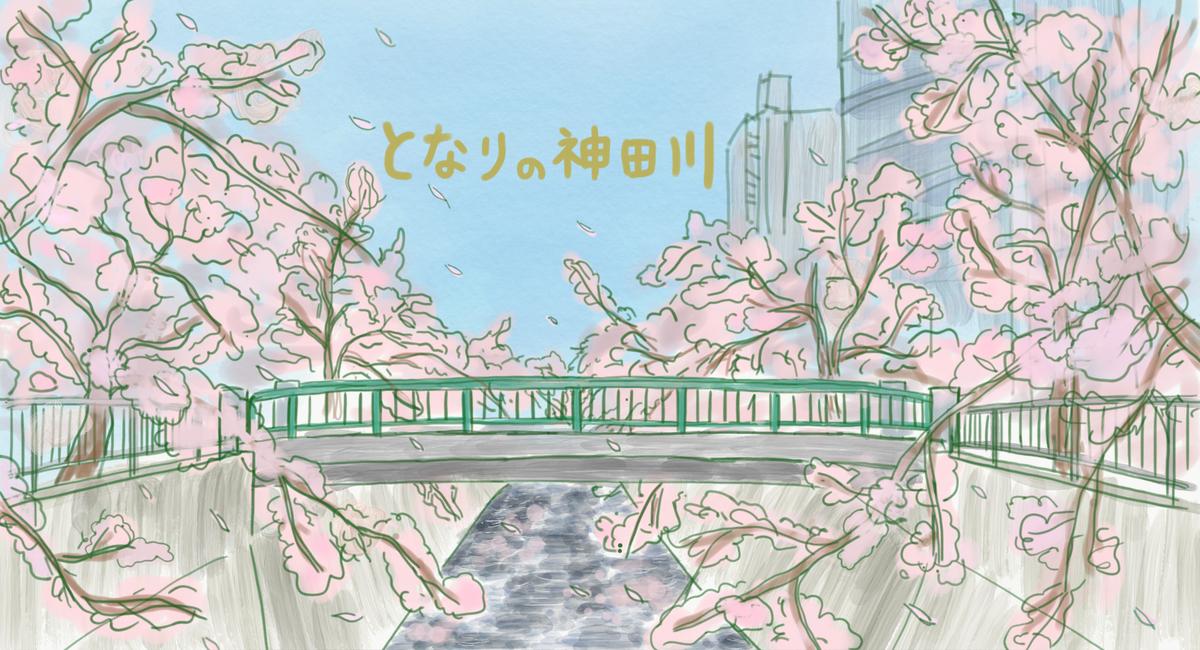 f:id:MTJapan:20200326010941j:plain