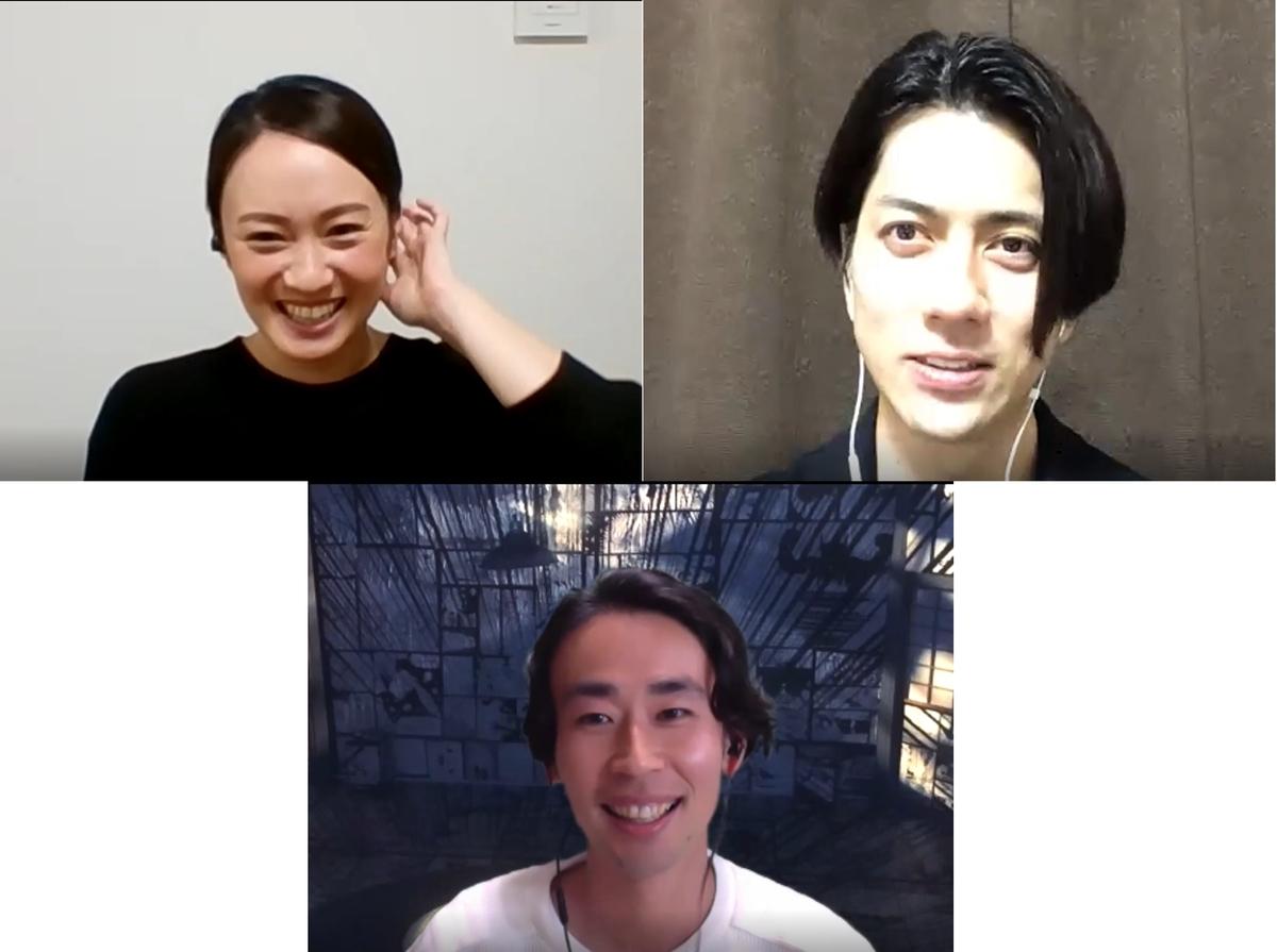 f:id:MTJapan:20200620181610j:plain