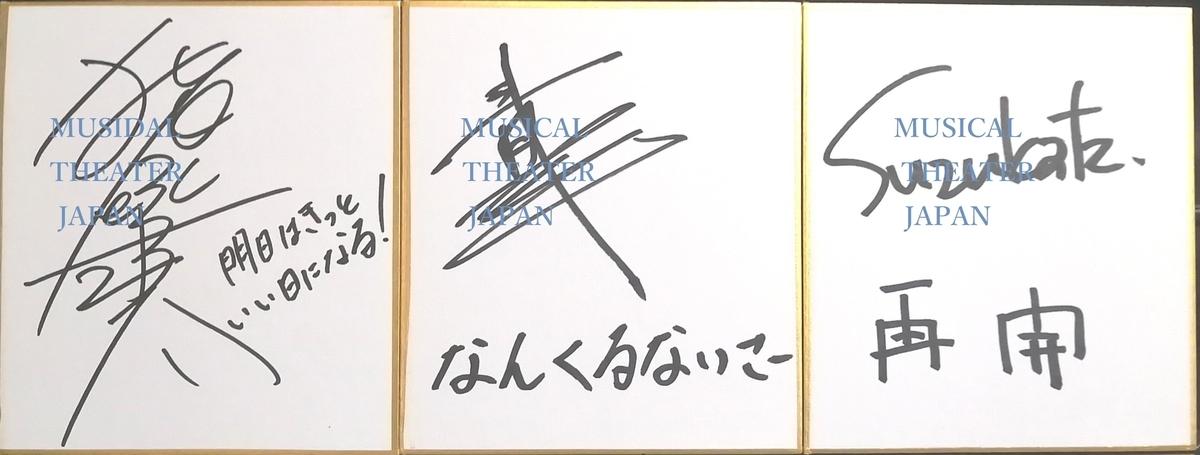 f:id:MTJapan:20200704020306j:plain