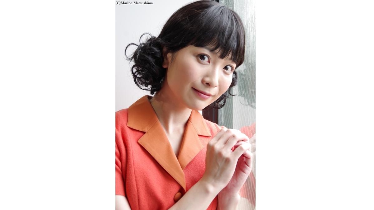 f:id:MTJapan:20200816103625j:plain