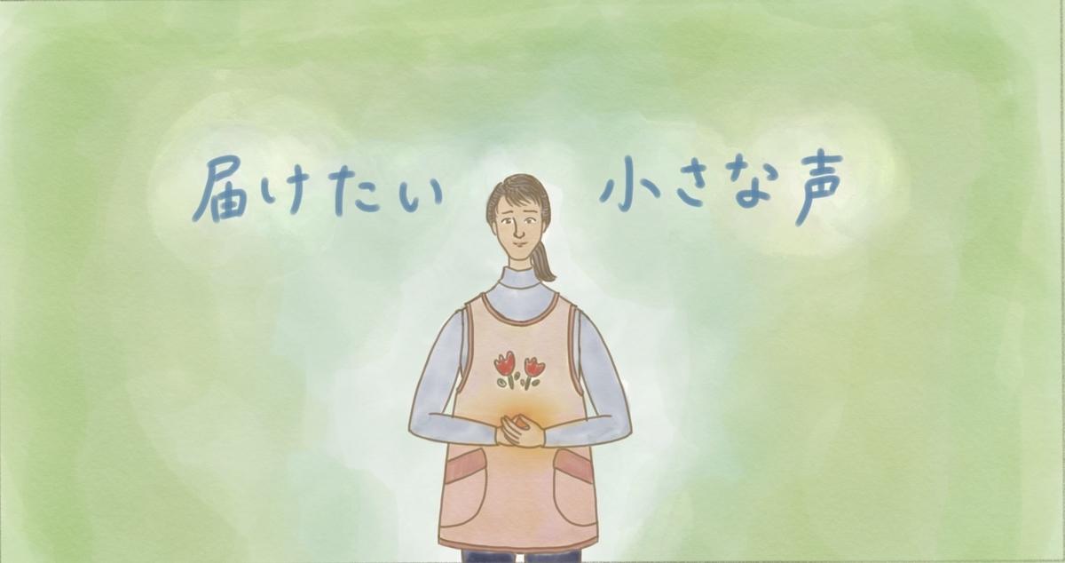 f:id:MTJapan:20200826185121j:plain