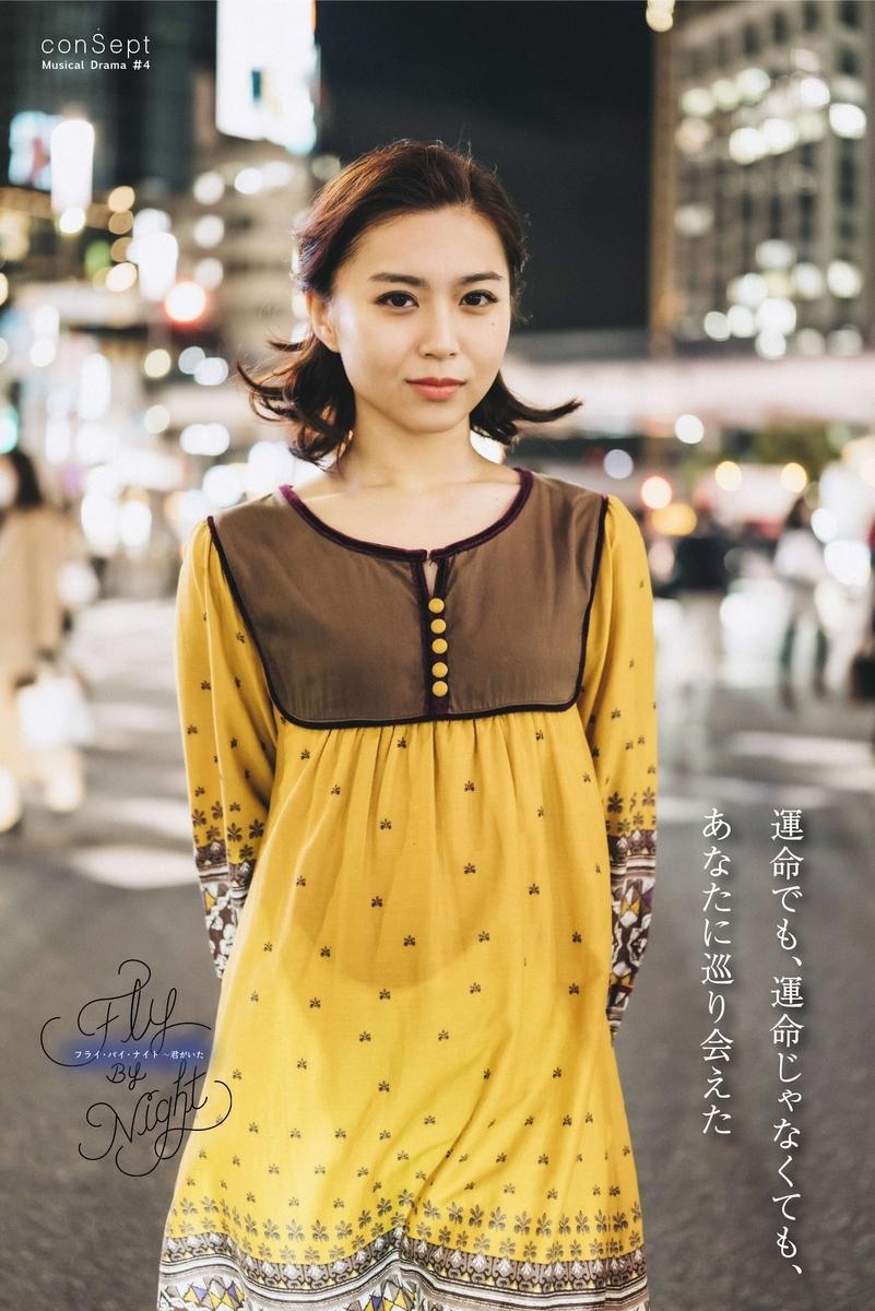 f:id:MTJapan:20200828165826j:plain